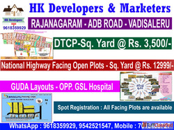 DTCP Approved Layouts in Rajangaram – ADB Road – VADISALERU