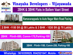 East 3 Bhk Flat 1530 sft at Bellam vari street Vijayawada