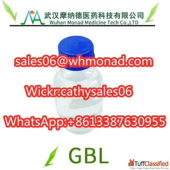 Nice Quality Gamma-butyrolactone(GBL) BDO CAS NO.96-48-0 Suppliers in China