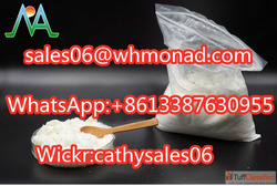 China Manufacturer Ethyl acetylphenylacetate CAS NO.5413-05-...