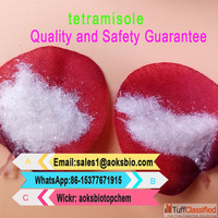 Source factory Tetramisole HCl Levamisole Hydrochloride with...