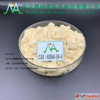Sell high purity CAS 25895-60-7 Sodium cyanoborohydride