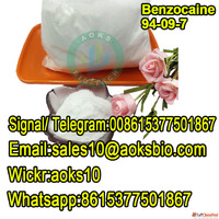 Top Supplier China Benzocaine Powder CAS 94-09-7, 100% Safet...