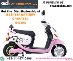 Get the Distributorship of 2 Seater Battery Operated E-Bike