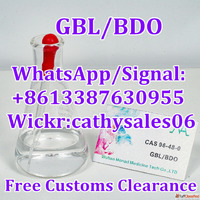 GBL bdo cas 96–48–0 with factory supply