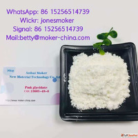 PMK glycidate pmk powder cas 13605-48-6 with large stock and...