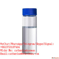 CAS 106-96-7 / 3-Bromopropyne In Stock/Factory Price, cather...