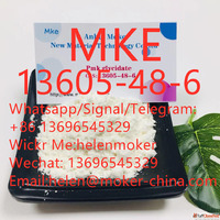 China Supply Pmk Glycidate CAS No. 13605-48-6 with Low Price