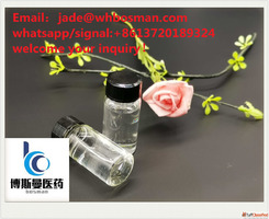 China factory Valerophenone 1009-14-9 in stock