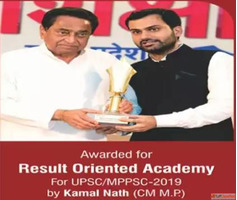 The Best MPPSC Coaching in Indore - Sharma Academy