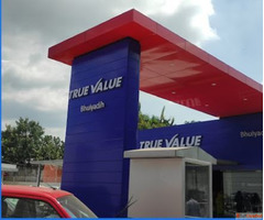 Buy Second Hand Cars at Motor World True Value Showroom