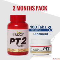 Buy PT2 Ayurvedic Kit Packing For 2 Month Course