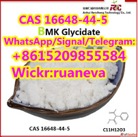 Benzeneacetic acid CAS NO. 16648-44-5