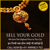 Get Best Price To Sell Gold Online In Delhi NCR