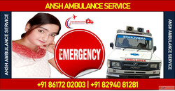 Well-equipped and Hi-class Train Ambulance Services from Pat...