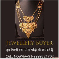In Delhi NCR Anyone Can Sell Gold For Cash