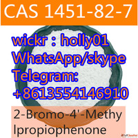 CAS 1451-82-7 China Reliable Supplier Guarantee Stock 2-Brom...