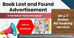 Navbharat Times Lost and Found Advertisement