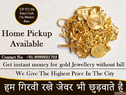 Cash Against Gold In Noida