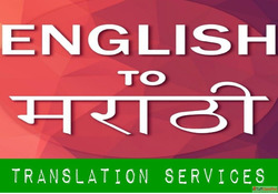English To Marathi Translation Services