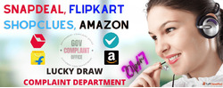 Snapdeal, Flipkart, Shopclues, & Amazon Lucky Draw Compl...